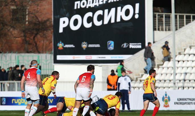 Русские регбисты примут участие вКубке мира-2019 вЯпонии