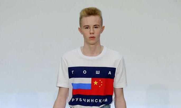 Гоша Рубчинский представил вЕльцин Центре новейшую осенне-зимнюю коллекцию