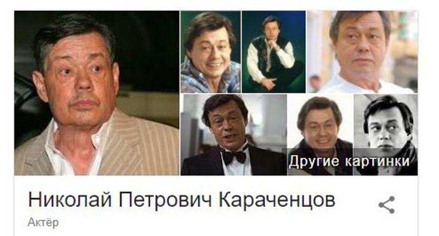Николая Караченцова прямо сбанкета увезли нахимиотерапию
