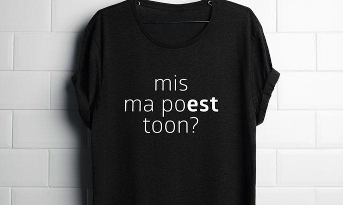 1869a2245d4 Mullu suvel tegi kunstnik Martin Lazarev esimesed ESTonishing T-särgid.