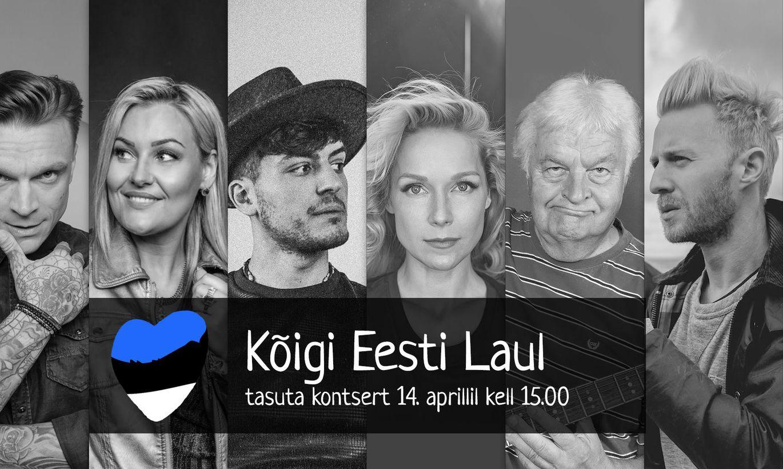 Juba sel pühapäeval toimub Tallinna Lauluväljakul heategevuslik muusikaüritus Kõigi Eesti Laul, kus astuvad üles paljud Eesti suured muusikatähed.